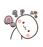 ☆ふみ☆さんのお名前スタンプ(個別スタンプ:24)