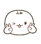 ☆ふみ☆さんのお名前スタンプ(個別スタンプ:27)