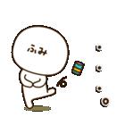 ☆ふみ☆さんのお名前スタンプ(個別スタンプ:30)