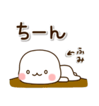 ☆ふみ☆さんのお名前スタンプ(個別スタンプ:31)