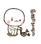 ☆ふみ☆さんのお名前スタンプ(個別スタンプ:32)