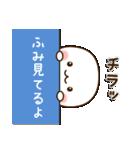 ☆ふみ☆さんのお名前スタンプ(個別スタンプ:34)