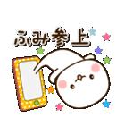 ☆ふみ☆さんのお名前スタンプ(個別スタンプ:36)