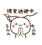 ☆ふみ☆さんのお名前スタンプ(個別スタンプ:38)