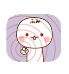 ☆ふみ☆さんのお名前スタンプ(個別スタンプ:39)