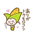 ❤️友達用ダジャレトーク❤️かぶりん(個別スタンプ:01)