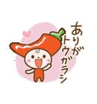 ❤️友達用ダジャレトーク❤️かぶりん(個別スタンプ:02)