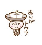 ❤️友達用ダジャレトーク❤️かぶりん(個別スタンプ:03)