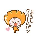❤️友達用ダジャレトーク❤️かぶりん(個別スタンプ:04)