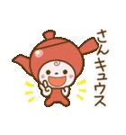 ❤️友達用ダジャレトーク❤️かぶりん(個別スタンプ:05)