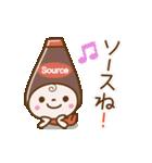 ❤️友達用ダジャレトーク❤️かぶりん(個別スタンプ:07)