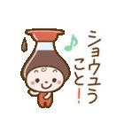 ❤️友達用ダジャレトーク❤️かぶりん(個別スタンプ:09)