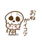 ❤️友達用ダジャレトーク❤️かぶりん(個別スタンプ:23)
