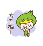 ❤️友達用ダジャレトーク❤️かぶりん(個別スタンプ:27)