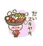 ❤️友達用ダジャレトーク❤️かぶりん(個別スタンプ:40)