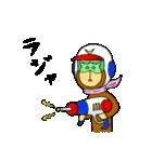 萌えザル 3(個別スタンプ:02)