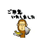 萌えザル 3(個別スタンプ:03)