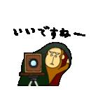 萌えザル 3(個別スタンプ:05)