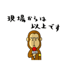萌えザル 3(個別スタンプ:40)