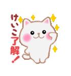 【けいこ】さんが使う☆名前スタンプ(個別スタンプ:01)