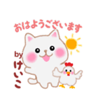 【けいこ】さんが使う☆名前スタンプ(個別スタンプ:03)