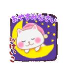 【けいこ】さんが使う☆名前スタンプ(個別スタンプ:04)