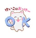 【けいこ】さんが使う☆名前スタンプ(個別スタンプ:05)