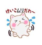 【けいこ】さんが使う☆名前スタンプ(個別スタンプ:06)
