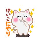 【けいこ】さんが使う☆名前スタンプ(個別スタンプ:09)