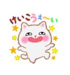 【けいこ】さんが使う☆名前スタンプ(個別スタンプ:13)