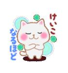 【けいこ】さんが使う☆名前スタンプ(個別スタンプ:17)