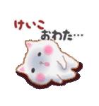 【けいこ】さんが使う☆名前スタンプ(個別スタンプ:19)