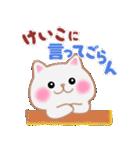 【けいこ】さんが使う☆名前スタンプ(個別スタンプ:22)
