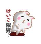 【けいこ】さんが使う☆名前スタンプ(個別スタンプ:24)
