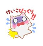 【けいこ】さんが使う☆名前スタンプ(個別スタンプ:25)