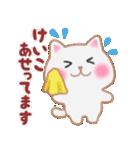【けいこ】さんが使う☆名前スタンプ(個別スタンプ:27)