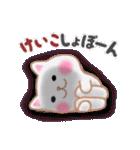 【けいこ】さんが使う☆名前スタンプ(個別スタンプ:30)