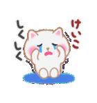 【けいこ】さんが使う☆名前スタンプ(個別スタンプ:31)