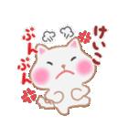 【けいこ】さんが使う☆名前スタンプ(個別スタンプ:32)