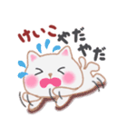 【けいこ】さんが使う☆名前スタンプ(個別スタンプ:34)