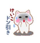 【けいこ】さんが使う☆名前スタンプ(個別スタンプ:35)