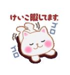 【けいこ】さんが使う☆名前スタンプ(個別スタンプ:36)