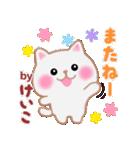 【けいこ】さんが使う☆名前スタンプ(個別スタンプ:40)