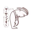 【えび】と呼ばれる人専用(個別スタンプ:2)