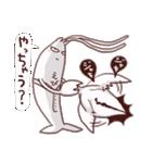 【えび】と呼ばれる人専用(個別スタンプ:30)