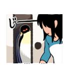 エンペラーといっしょ(mato)(個別スタンプ:01)