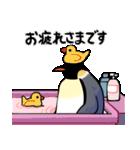エンペラーといっしょ(mato)(個別スタンプ:03)