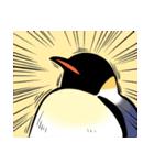 エンペラーといっしょ(mato)(個別スタンプ:04)