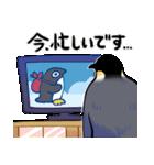エンペラーといっしょ(mato)(個別スタンプ:07)