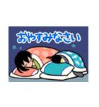 エンペラーといっしょ(mato)(個別スタンプ:19)